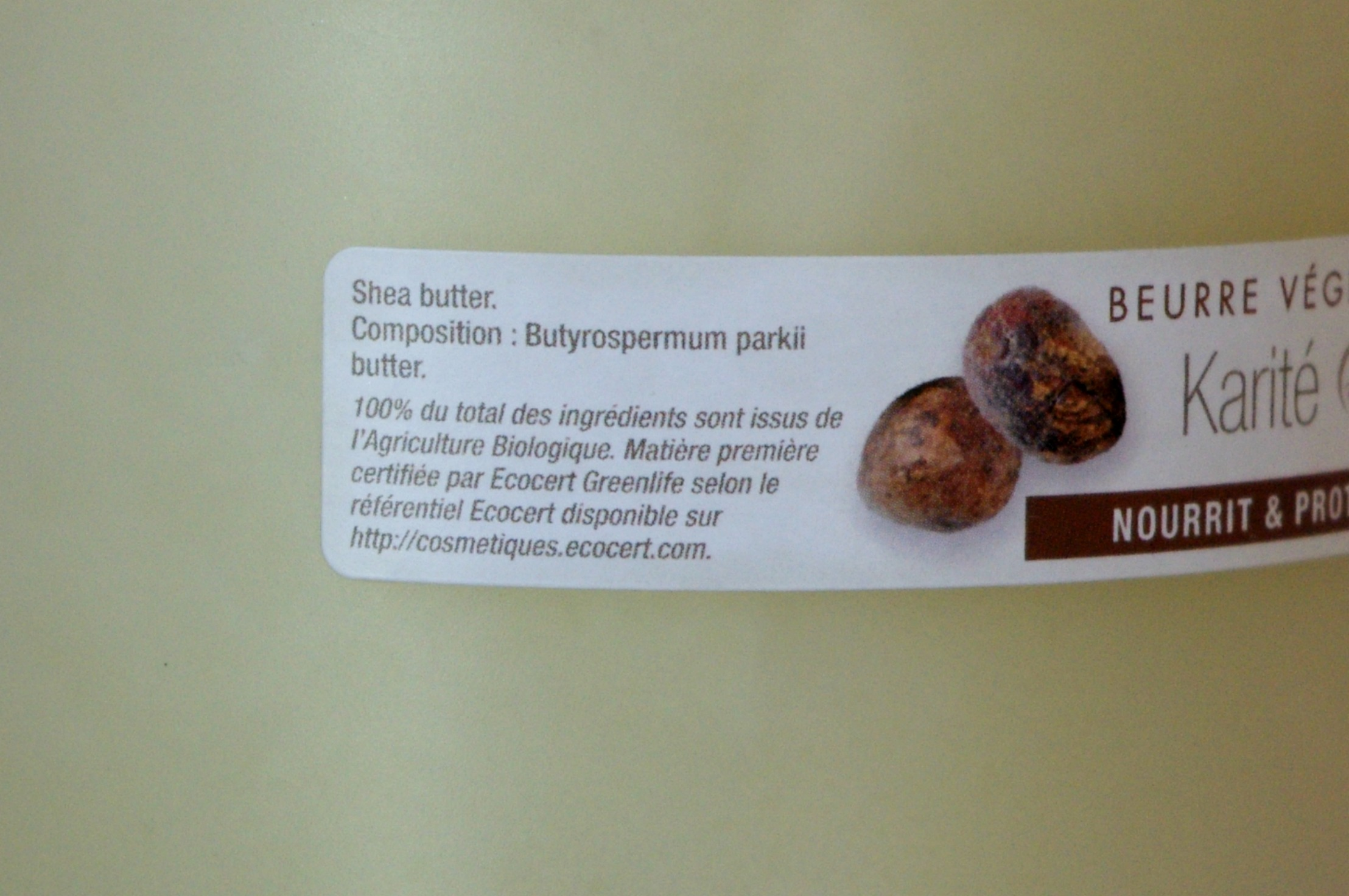 beurre-karite-aroma-zone-2